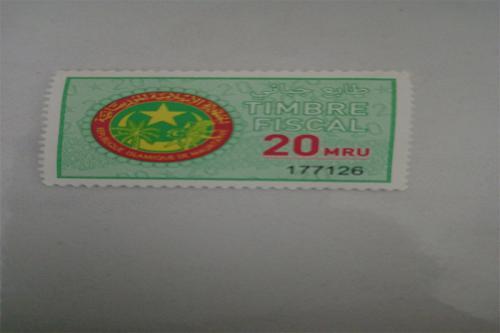 موريتانيا: تضاعف ثمن الطابع الجبائي من فئة 20 أوقية عدة مراة بسبب ندرته