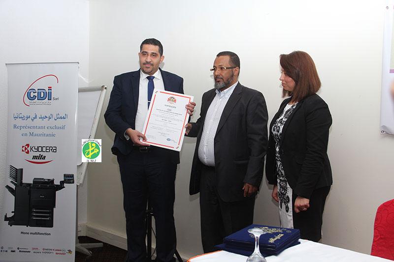 """جائزة """"الأيزو"""" العالمية لشركة مركز توزيع أدوات المعلوماتية cdi"""